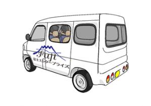 便利屋さん 富士エンタープライズ