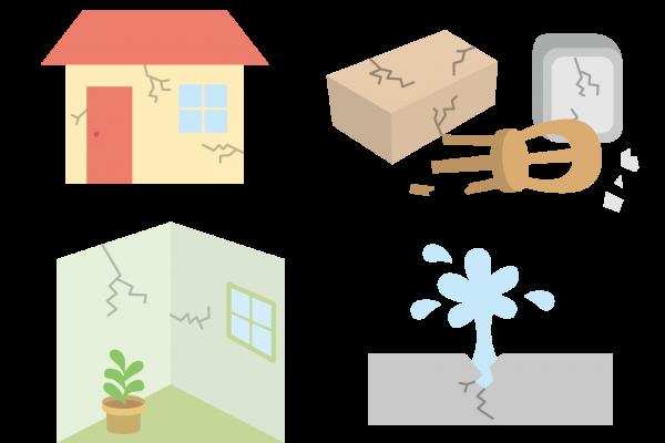 新潟 地震 震度6強で家に被害があったとしても、保険で直せます。
