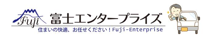 富士エンタープライズ・ロゴ